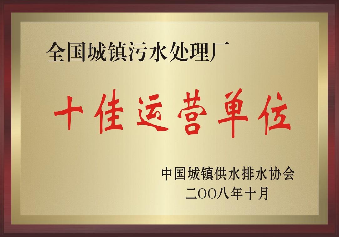 浙江省2014年治安安全单位