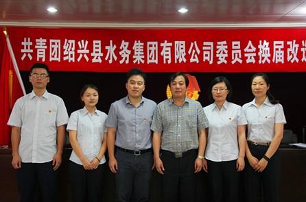 杭州滨江水务集团_绍兴柯桥水务集团有限公司
